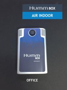 Green Cityzen HummBox Air Indoor